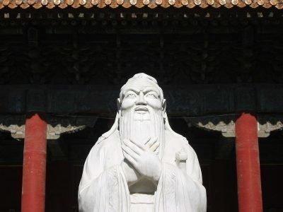Понятие души в конфуцианстве