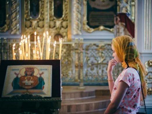 Молитва при онкологии Всецарице - Культура и религия