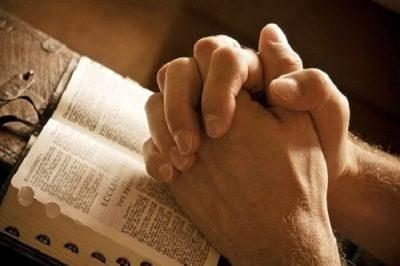Правила моления перед операцией