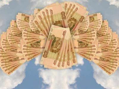 Эгрегор денег