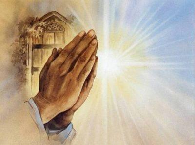 Молитва за умерших