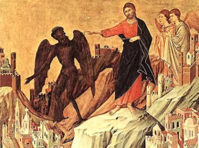 Изгнание дьявола Киприаном