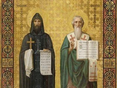 Молитва Кириллу и Мефодию перед экзаменом