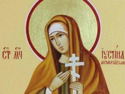 Священномученица Устинья