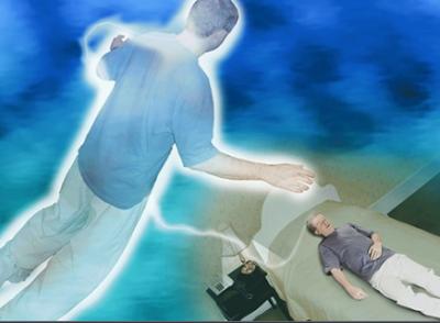 Душа умершего человека