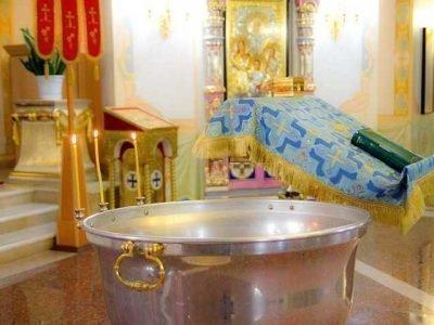 Подготовка к крещению ребенка
