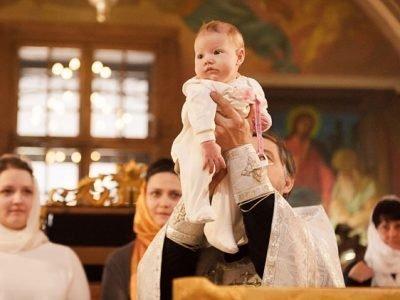 Молитвы после крещения