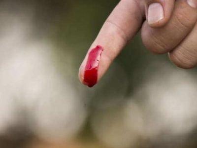 Активаця рун кровью