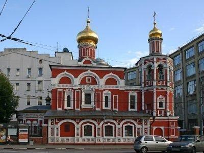 Всехсвятская церковь в Москве