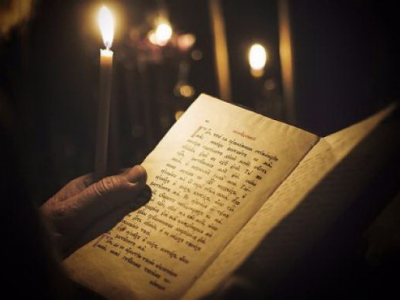 молитва о ненавидящих и обидящих нас