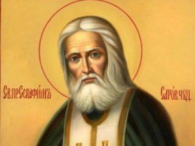 Молитвы Серафиму Саровскому об исцелении