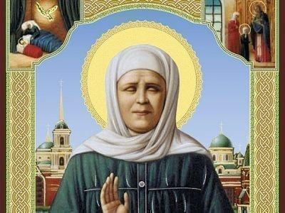 Молитвы св. Матроне