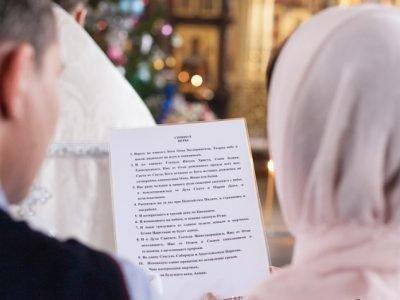 Молитвы крестных родителей