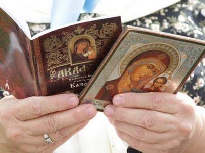 Молитвы к Богородице