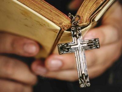 Правила чтения молитв на латыни