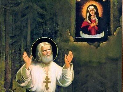 Серафим Сароский молится Богородице