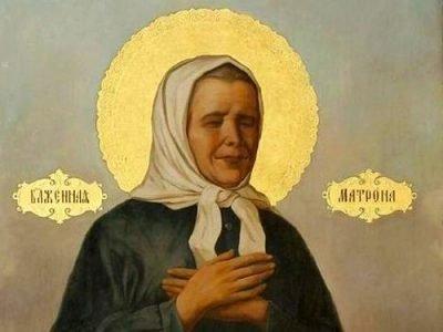 Молитвы св. Матроне о здоровье детей