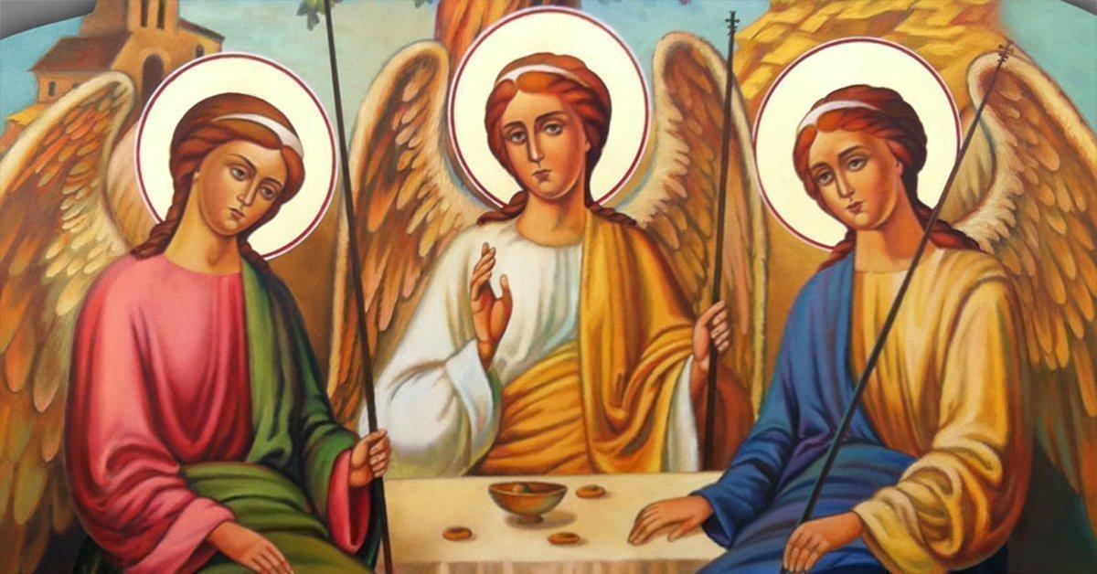 Свято троицкая молитва