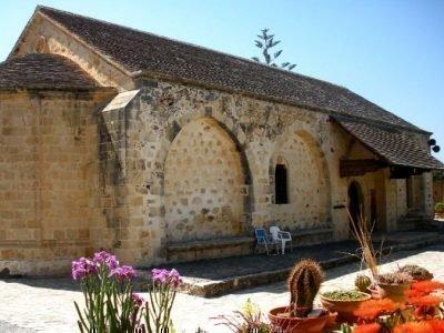 Монастырь св. Пантелеймона на Кипре