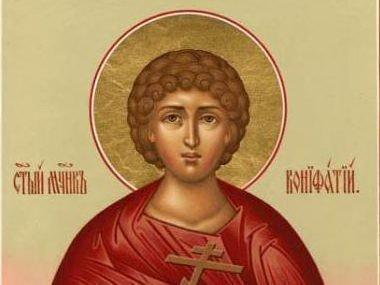 Священномученик Вонифатий