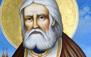 Серафим Саровский и его пророчества