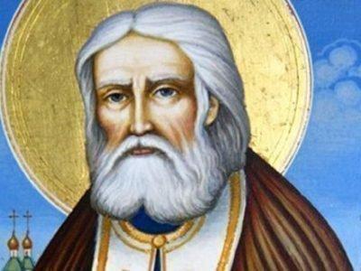 Пророчества Серафима Саровского