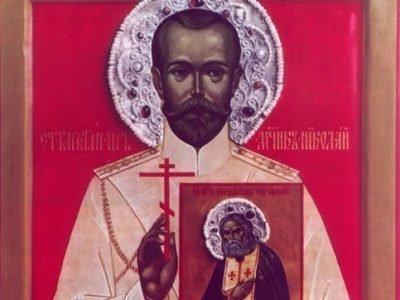 Серафим Саровский предстказал гибель последнего царя Николая второго