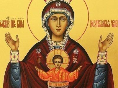 Икона Неупиваемая чаша. Молитвы от наркомании
