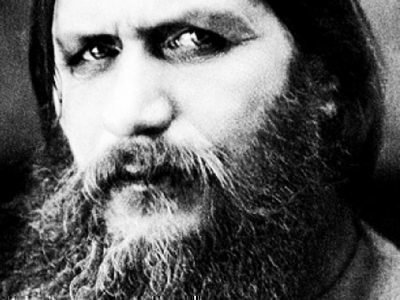 Пророчества Григория Распутина