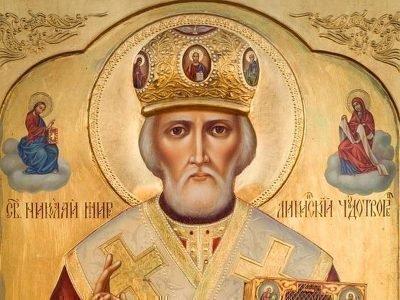 Молитвы Николаю Чудотворцу об исцелении