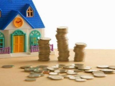 Заговор на монеты на продажу дома
