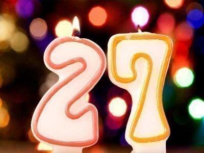 27 - волшебное число в симоронских ритуалах