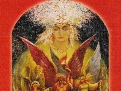 Богиня Рожана - покровительница чертога Щуки