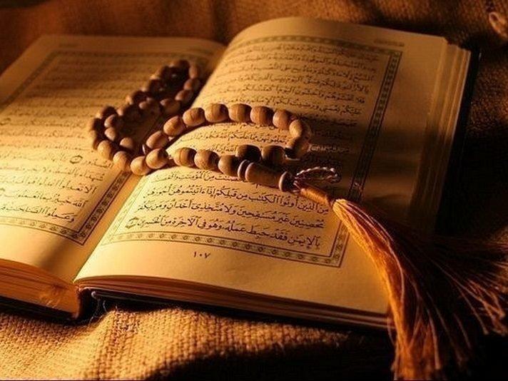 Молитва у мусульман в полдень