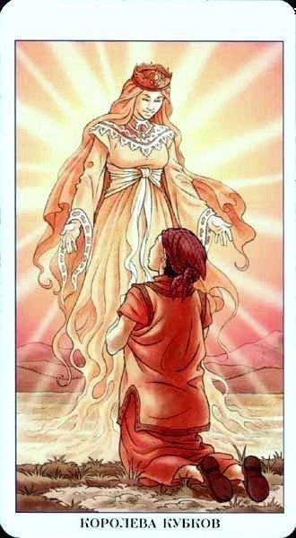 Королева Чаш. Таро 78 Дверей