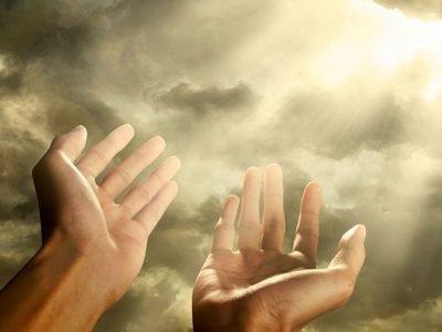 Утреннее обращение к Богу