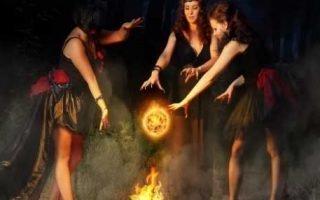 Как проходит ритуал посвящения в ведьмы