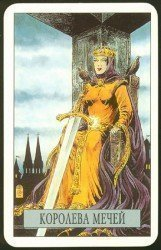 Королева Мечей. Таро Зеркало Судьбы