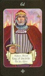 Король Мечей. Таро Эры Водолея