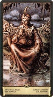 Король Чаш. Таро Черный Гримуар (Некрономикон)