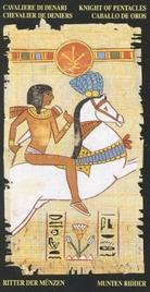 Рыцарь Пентаклей. Египетское Таро