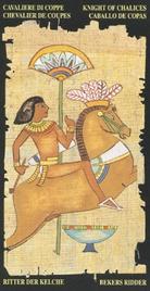 Рыцарь Чаш. Египетское Таро