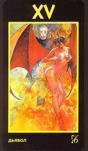 15 Дьявол. Колода Таро Манара