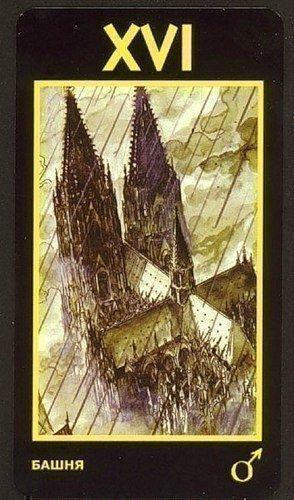 16 Башня. Колода Таро Манара