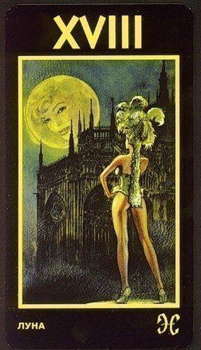 18 Луна. Колода Таро Манара