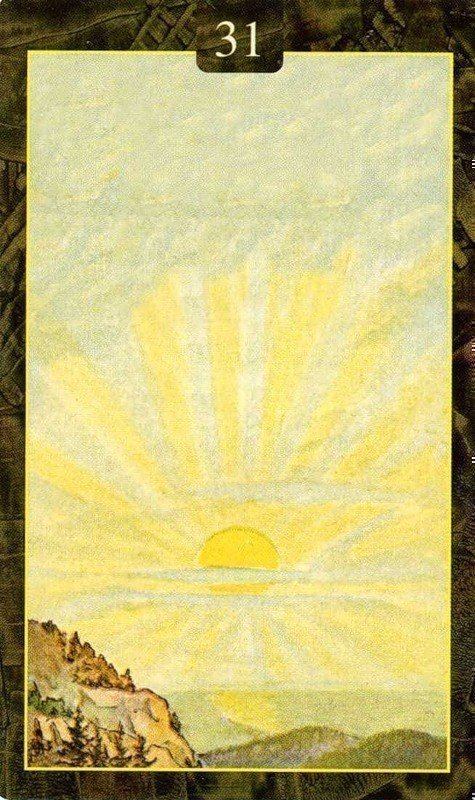 Карты Ленорман. Солнце