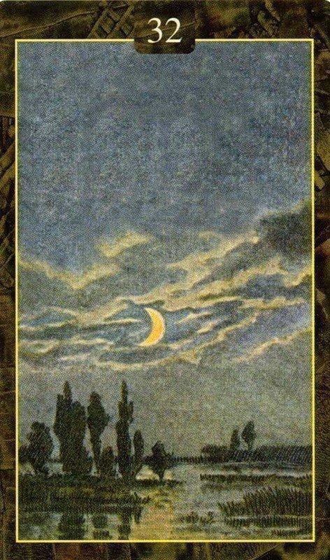 Карты Ленорман. Луна