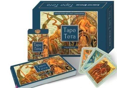 Подарочный набор Таро Тота