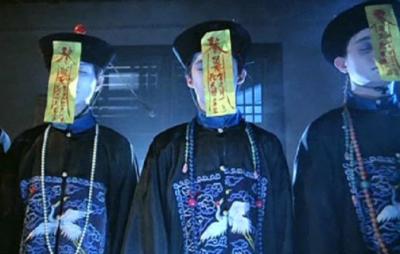 Китайские вампиры цзян ши