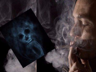 Лярва курения